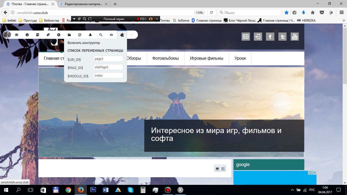 Что можно рекламировать на сайте как зарегистрировать яндекс директ без ндс
